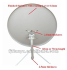 satellite dish antenna ku 60 cm