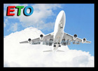 Air cargo from Ningbo to Kabul Afghanistan