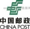 China post service