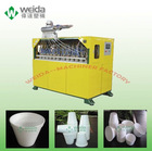 EPS Foam Cup Manufacturing Machine