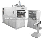 Paper cup formming machine,cup making machine