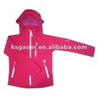 water resistant/breathable (2000/2000) kids softshell jacket