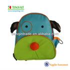 600D animal style school bag