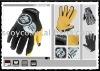 motor glove LE03