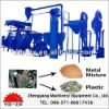 Zinc Separate Recycle Production Line /pcb recycling line/pcb recycling machine/pcb recycle machine