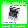 OEM Original Battery for Samsung GT S5830 Galaxy ACE 1350mAh EB494358VU