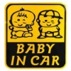 family car stickers/baby in car sticker