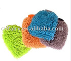 Magic washing mitts(cleaning gloves)
