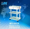 MY-002A Beauty Trolley (CE certification)