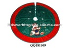 Christmas tree skirt, christmas toys, festive craft