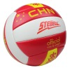 V5#PVC Machine-stitched Volleyball Stebell 9V5-202-800