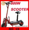 NEW 800W Electric Scooter Christmas Gift /CE Approved (MC-232)
