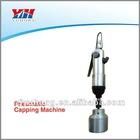 aluminium cap machine