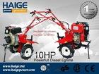 6HP Portable diesel rotary tiller
