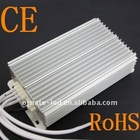 200w waterproof power supply