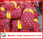 "JQ ""Shandong Onion"" 2012'Crop Yellow and Red Onion Supplier / Wholesaler / Distributor"