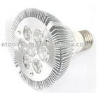 led light 14W High quality LED PAR30B2
