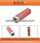 2012 lip gloss power bank 2600mAh many color for your choice/comply with CE,RoHS. AD-218