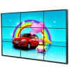 "42"" HD Narrow Bezel Video LCD Wall Display"