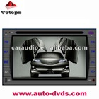 usb car stereo dvd player with ipod GPS