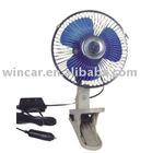 Car fan with clip