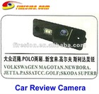 Car review camera for VW