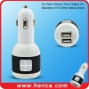 hottest and new design 5v 2a car charger for ipad