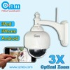 H.264 Outdoor Zoom Megapixel IP Camera With SD Card