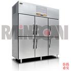 -40 Degree Deep Freezer (6 Half Door)