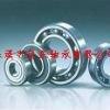 6006 deep groove ball bearing