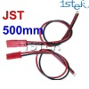 50cm 500mm Lipo Battery Connector Wire Cable JST