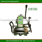 KC-HM-TC1016C Manual Precision Card Hot stamping machine