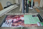 PVC Vinyl Banner with Lamination