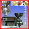 corn mill grinder