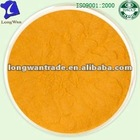 natural pigment Curcumin E1450