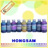 Water-based pigment ink suit for Epson 4880/7880/9880/11880