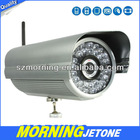 40M IR 540TVL WATERPROOF CCTV Box wireless security camera