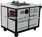 YZJ-350D Ultra-high Pressure Hydraulic Pipe Expander