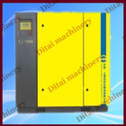 rotary screw air compressor for sale