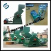 600kg/h tin can crusher,industrial use iron sheet crusher machine