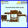 High efficiency lower labor intensity manpower saving brick pallet loader