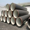 carbon steel pipe/ASTM/elbow