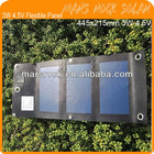 3W 4.5V Foldable Portable Solar Charger for Moblie Phones, MP3, MP4