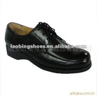 Military soldiers shoes P-26