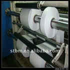 insulation milky white pet polyester film