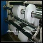 insulation milky white pet polyester film