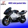 49cc Mini Pocket Bike(ZLPB-01)