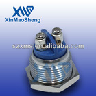 Screw terminal type metal push button switch