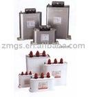 Power Capacitor(BSMJ)