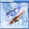 1 wire universal type oxgen sensor 1 wire lambda sensor